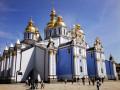 Моя любовь - Киев