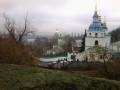 Места Силы Киева - Выдубецкий монастырь
