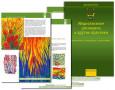 """Книга """"Медитативное рисование и другие практики"""" в подарок!"""